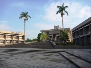 Belize Capital Building Belmopan